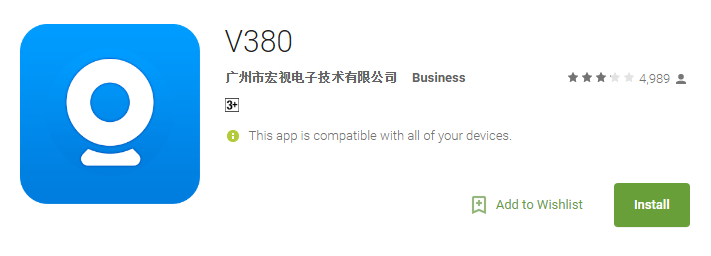 Download And install V380 For PC, Windows 10/8/7 And Mac